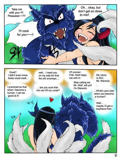 [KimMundo] The Wolf and the Fox (League of Legends)  {halftooth} - part 4