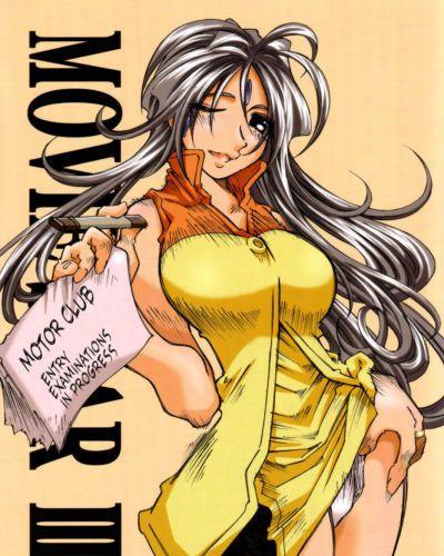 (SC31) RPG COMPANY 2 (Toumi Haruka) MOVIE STAR IIIa (Ah! My Goddess) =LWB= - part 3