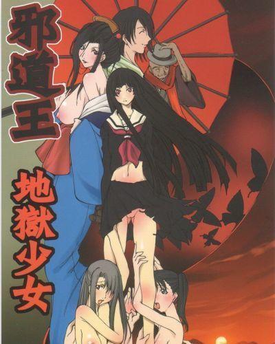 (C71) Algolagnia (Mikoshiro Honnin) Jadouou 2006 - Jigoku Shoujo (Jigoku Shoujo) =LWB= - part 3