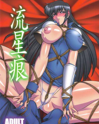 (COMIC1 6) BOBCATERS (Hamon Ai) Ryuuseikon (Fire Emblem) (Tigoris Translates)