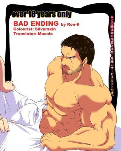 R⑨N (Ron) BAD ENDING (Resident Evil) Mosaic Colorized Digital