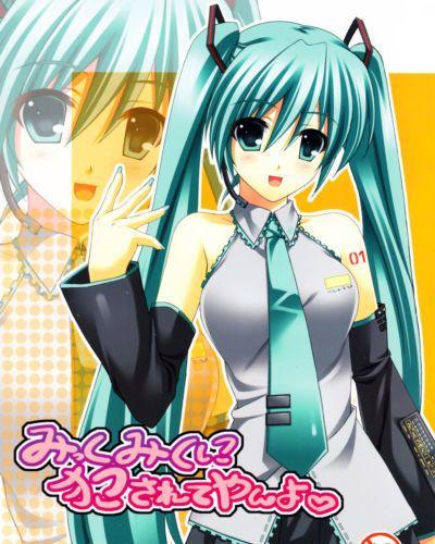 Rip@Lip (Mizuhara Yuu) Mikku Miku ni okasarete yanyo (Vocaloid2) SMDC