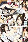 [Happoubi Jin] Baka ni Shinaide!! - Don\'t Make A Fool Out Of Me!! (Namaiki! 2011-03)  [woootskie] [Digital]