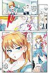 (C81) [ReDrop (Miyamoto Smoke, Otsumami)] Minna no Asuka Bon (Neon Genesis Evangelion)  =LWB= - part 2