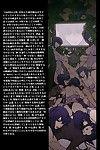 (C88) Mesu Gorilla. (Tuna Empire) DERENUKI 2 (Ghost In The Shell) Colorized - part 2