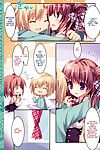(COMIC1 8) Matsurija (Nanaroba Hana) Soushisouai Ane Ecchi 4 SMDC