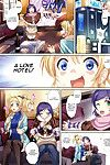 (C87) Ikaring (Ajishio) Hotel in Lover (Love Live!) CGrascal