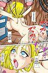 Pyramid House (Muscleman) Torawareta 18-Gou (Dragon Ball Z) EHCOVE Digital - part 2