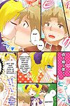 Okashi Factory Feminization Case 0003 Sensualaoi