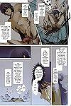 (C84) UDON-YA (Kizuki Aruchu, ZAN) Furohile Zero - part 2