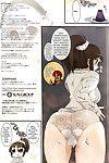 (C81) Tsukiyo no Koneko (Kouki Kuu) SoniPanic (Super Sonico)