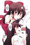(C80) Marked-two (Maa-kun) Lovely Reimu (Touhou Project)