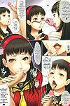 (C81) GEGERA STANDARD (Gegera Toshikazu) Present 4 U (Persona 4) darknight
