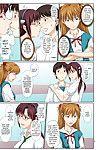 TOYATEI (Toyama Kousei) Welcome to NERV Elevator -Full Color Edition- (Neon Genesis Evangelion)