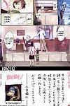 (C76) HAPPO RYUU (Happoubi Jin) IMMORAL Soba-Scans