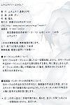 (C76) Muchi Muchi 7 (Nekomaru, Hikami Dan) Muchi Muchi Dream Vol. 1 (Bleach)