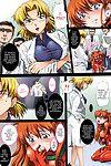 MODAETEI (Modaetei Anetarou) The Screaming Toy / Nakisakebu Omocha (Neon Genesis Evangelion) =LWB=