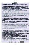 (SC40) Algolagnia (Mikoshiro Honnin) St. Margareta Gakuen COLORFUL! Vol. 3 =LWB= - part 4