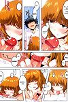 ED Renai H Moyou ♡ - In Love Let\'s Do It (COMIC Megastore 2008-09) 4Dawgz