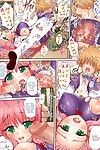 (C71) Studio★ParM (Kotobuki Utage) ParM SpeciaL 04 ToNABUru (To LOVE-Ru) Seinen-Manga