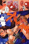 (C66) Bakunyu Fullnerson (Kokuryuugan) Irohime vol. 1 (Final Fantasy VII) {Coff666} - part 2