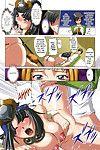 (C71) Chaotic Arts (Mita Kurumi) Dorei Megami (Queen\'s Blade) CG