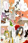 (C69) Digital Accel Works (Inazuma.) Fire Power (Onegai My Melody) SaHa Decensored - part 2