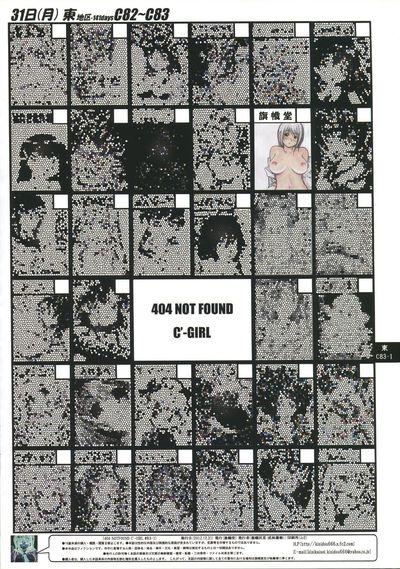 C83 Kisidou Takebayasi Hiroki, Kishi Kasei 404 NOT FOUND C\