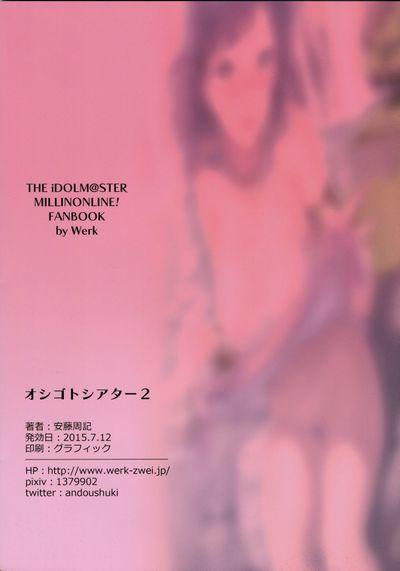 MILLION FESTIV@L!! 2 Werk Andou Shuki Oshigoto Theater 2 The IDOLM@STER MILLION LIVE! ZERO-VOID