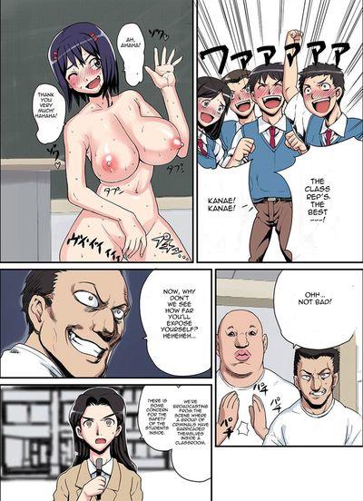 [774 的房子 (nanashi)] iinchou wa 支持 pon 的 类 rep 是 buck 赤裸裸的 [colorized]