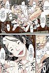 Hoyoyodou Otou-san! Musuko no Yome (45-sai) ni Hatsujou Shicha Damedesu yo!  Striborg - part 4