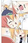 Circle Heron Shiramayumi Magejun 40 Kobayashi-san-chi no Maid Dragon Konbini