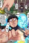 Einsatz Onodera Kareshi Mochi no Kenage na Anoko o Ikasete Goudatsu! Netori Play