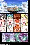 [Akumenari!] Futanari Majo Ultimate - Futanari Witch Ultimate  {doujin-moe.us} [Digital]