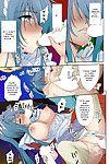 [Nakagawa You] TS Trouble  [topcat + Iris Caldor] - part 2