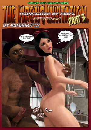 Supersoft2 – The Wrong Invitation Part 3