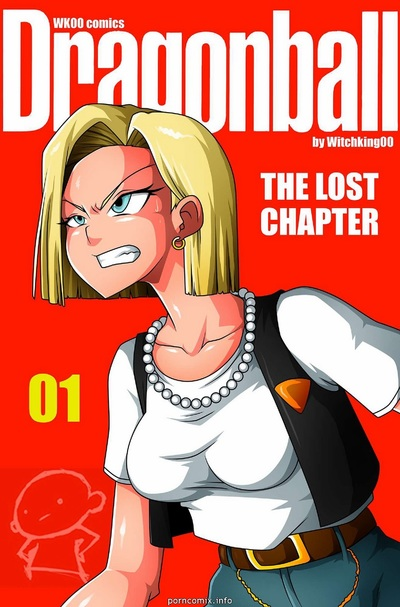 DragonBall - The Lost Chapter 1