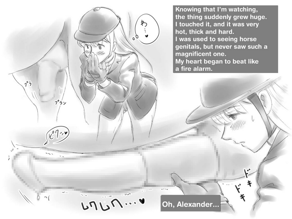 Alexander The Horse