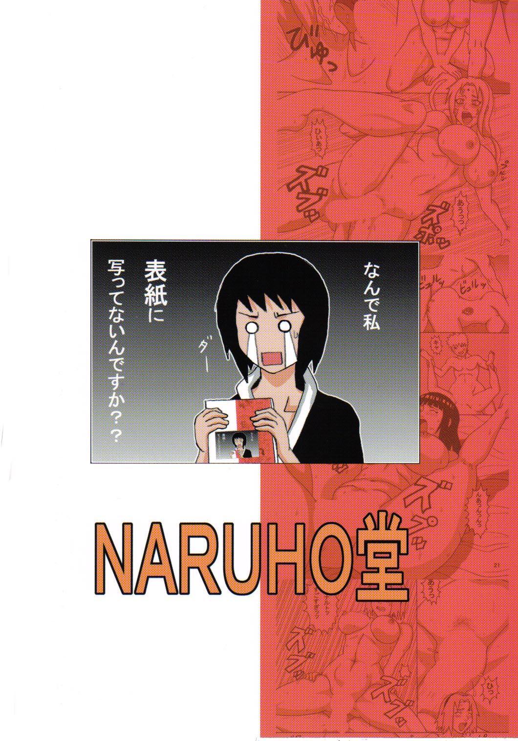 Naruto-Tsunade\'s Sexual Therapy - part 3