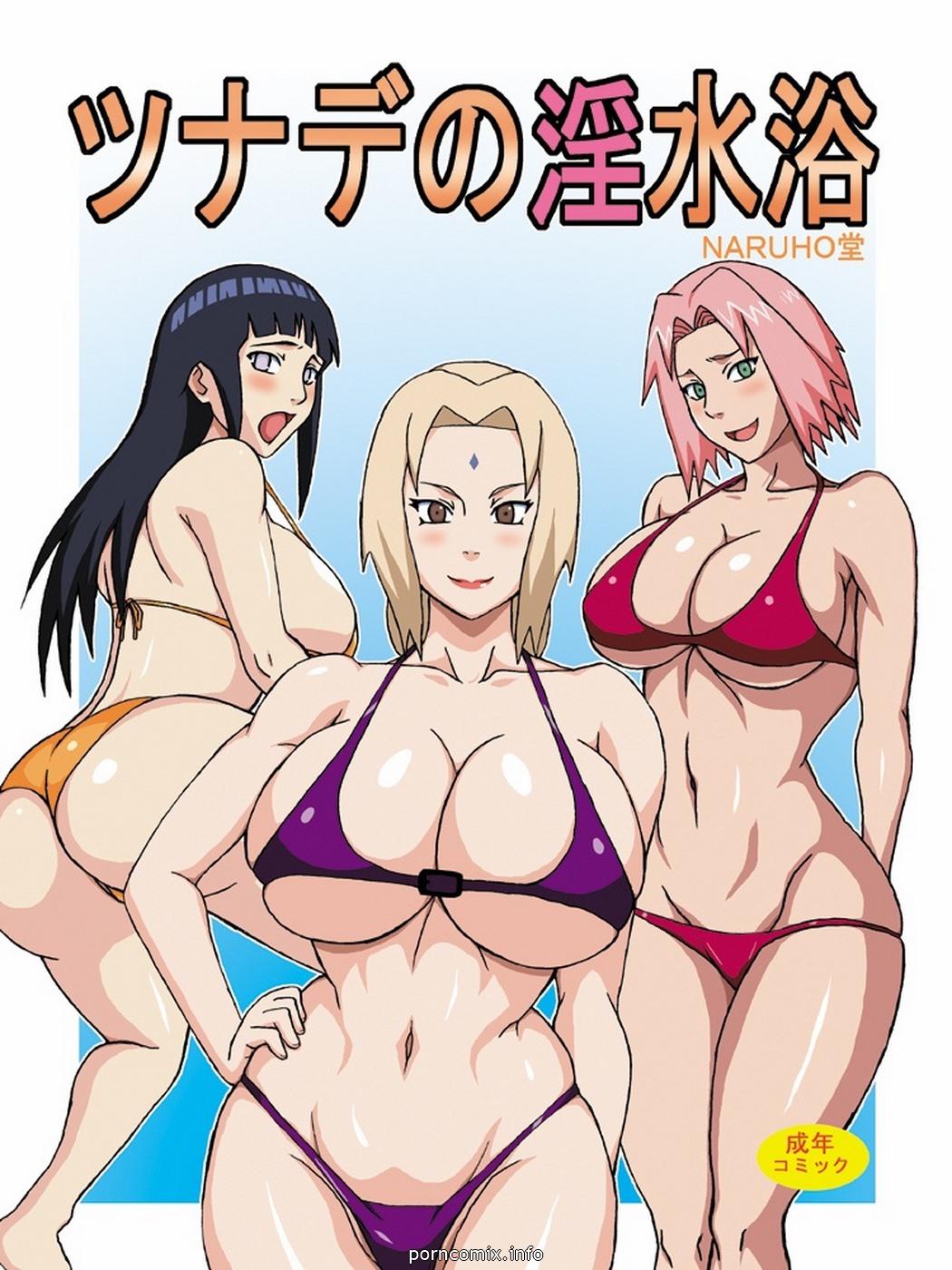 Tsunade\'s Obscene Beach (Naruto)