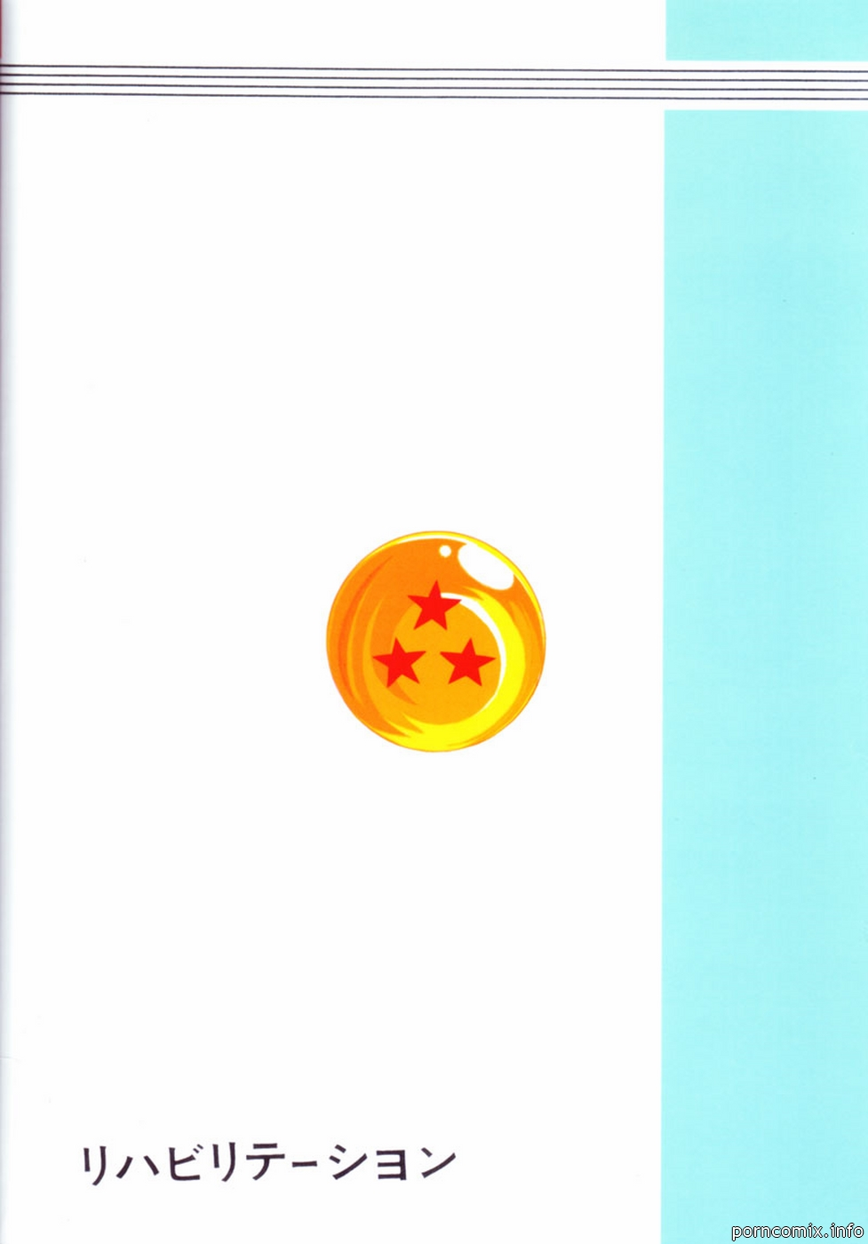 Dragon Ball H - part 2