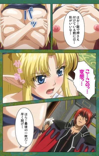 Lune Comic Full Color seijin ban Elf no Futagohime Willan to Arsura Special complete ban - part 3