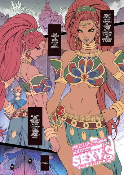 Oda non Rakugaki Ero Manga- Breath of the Wild no Urbosa-sama! - Random Porn Manga- ¡Urbosa de Breath of the Wild!..